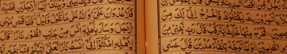 """Qur'an Sura 3:54, """"… Allah is the best of thedeceivers."""""""