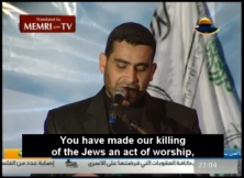Palestinian Speaker In Gaza - Click For More