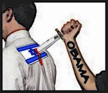 Obama to Israel: I've Got Your Back