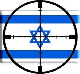 israel-target