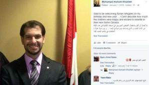 mohamad-hisham-khalifeh-photo-screenshot-facebook