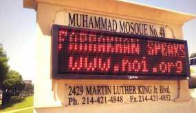 muhammad-mosque-dallas